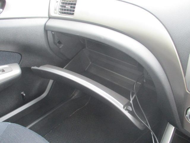 2.0XT 禁煙車 4WD ターボ 地デジSDナビ DVD ブルートゥース Bカメラ ETC 2017年製造ブリジストンタイヤ シートヒーター 電動シート クルコン スマートキー HID フォグ オートAC(37枚目)