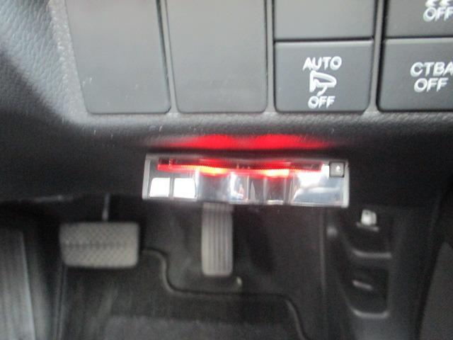13G・Lパッケージ 禁煙ワンオーナー 衝突軽減 地デジSDナビ ブルートゥース バックカメラ LEDヘッドライト 2018年製造ヨコハマタイヤ クルコン スマートキー ETC オートライト ミラーウインカー アイドリング(12枚目)