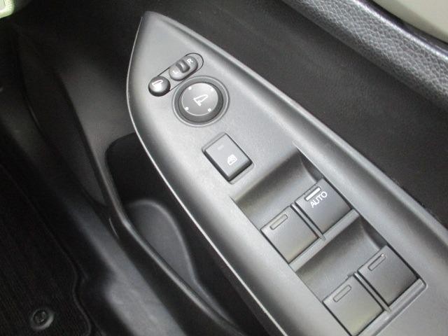 13G・Lパッケージ 禁煙ワンオーナー 衝突軽減 地デジSDナビ ブルートゥース バックカメラ LEDヘッドライト 2018年製造ヨコハマタイヤ クルコン スマートキー ETC オートライト ミラーウインカー アイドリング(37枚目)