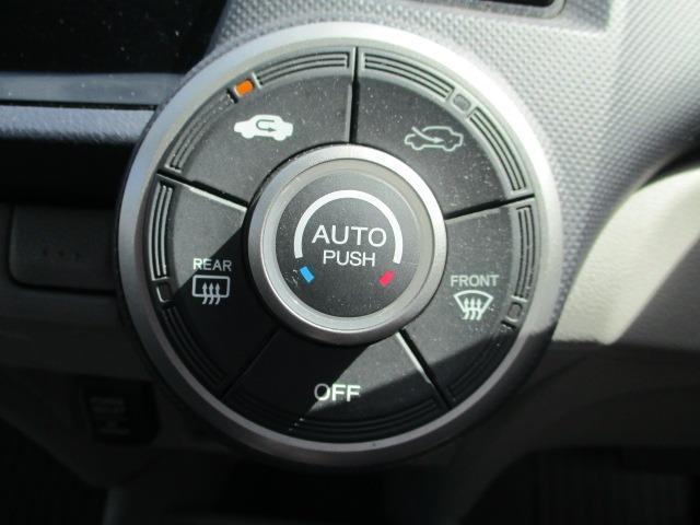 G 禁煙車 タイミングチェーン SDナビ キーレス オートAC ヘッドライトレベライザー 電格ミラー シートリフター 盗難防止 取説&保証書&記録簿有り アイドリング ABS プライバシーガラス(23枚目)