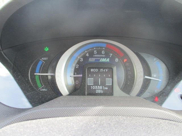 G 禁煙車 タイミングチェーン SDナビ キーレス オートAC ヘッドライトレベライザー 電格ミラー シートリフター 盗難防止 取説&保証書&記録簿有り アイドリング ABS プライバシーガラス(34枚目)