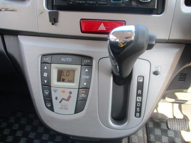 カスタム G タイミングチェーン USB AUX オートAC スマートキー&Pスター iストップ 電格ミラー リアスポ ドアバイザー シートリフター ドアミラーウィンカー フォグ HID 盗難防止 社外14アルミ(5枚目)