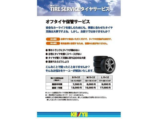 カスタム G タイミングチェーン USB AUX オートAC スマートキー&Pスター iストップ 電格ミラー リアスポ ドアバイザー シートリフター ドアミラーウィンカー フォグ HID 盗難防止 社外14アルミ(66枚目)
