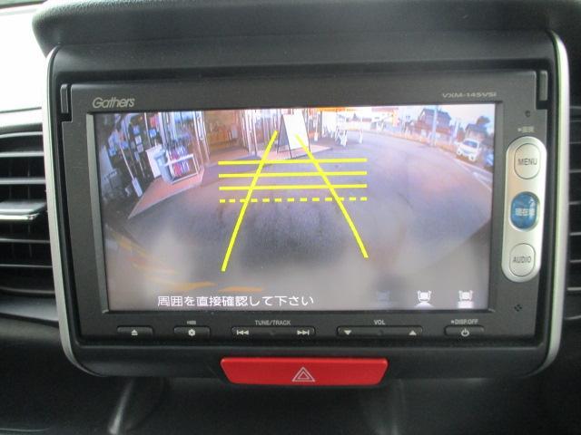 G SSパッケージ 禁煙車 SDナビ バックカメラ DVD ブルートゥース スマートキー プッシュスタート HID オートライト 両側電動ドア 横滑り防止 ETC ミラーウインカー 盗難防止 14インチアルミ(5枚目)