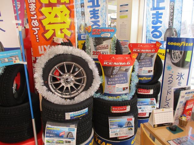実は・・・ケーユーはタイヤも安いんです。サマータイヤもスタッドレスタイヤもホイールセットも全て当社にお任せ下さい。お見積りだけでもお気軽にお問い合わせください!