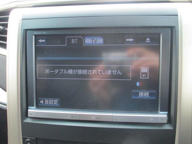 2.4Z ゴールデンアイズ 後期型 純正8型HDDナビ 地デジ フリップダウンモニター ブルートゥース バックカメラ 両側電動ドア 電動バックドア クルコン ビルトインETC ハーフレザーシート 2列目オットマン HID フォグ(4枚目)