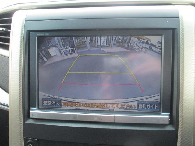2.4Z ゴールデンアイズ 後期型 純正8型HDDナビ 地デジ フリップダウンモニター ブルートゥース バックカメラ 両側電動ドア 電動バックドア クルコン ビルトインETC ハーフレザーシート 2列目オットマン HID フォグ(5枚目)