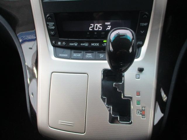 2.4Z ゴールデンアイズ 後期型 純正8型HDDナビ 地デジ フリップダウンモニター ブルートゥース バックカメラ 両側電動ドア 電動バックドア クルコン ビルトインETC ハーフレザーシート 2列目オットマン HID フォグ(33枚目)
