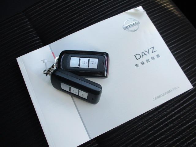 ハイウェイスター Gターボ ターボ 禁煙車 衝突軽減 地デジSDナビ 全方囲カメラ ブルートゥース DVD ETC GPSレーダー アイドリング HID オートハイビーム 純正アルミ スマートキー USBソケット 純正エアロ(17枚目)
