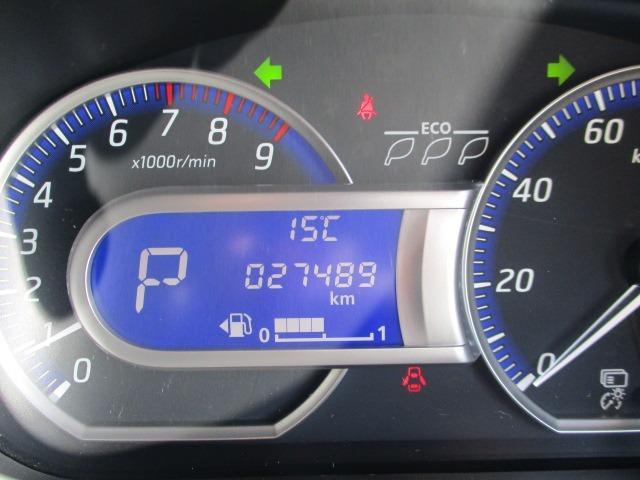 ハイウェイスター Gターボ ターボ 禁煙車 衝突軽減 地デジSDナビ 全方囲カメラ ブルートゥース DVD ETC GPSレーダー アイドリング HID オートハイビーム 純正アルミ スマートキー USBソケット 純正エアロ(42枚目)