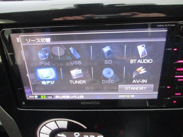 Tセーフティパッケージ 禁煙車 ターボ 衝突軽減 地デジ全方囲カメラSDナビ Bluetooth DVD アイドリング スマートキー ミラーウインカー シートヒーター LEDヘッドライト フォグ オートAC 純正アルミ(6枚目)