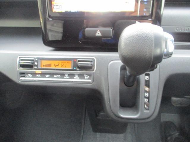 ハイブリッドX 禁煙車 衝突軽減 地デジSDナビ Bluetooth DVD再生 バックカメラ LEDライト フォグ オートライト シートヒーター コーナーセンサー スマートキー アイドリング ETC 純正アルミ(7枚目)