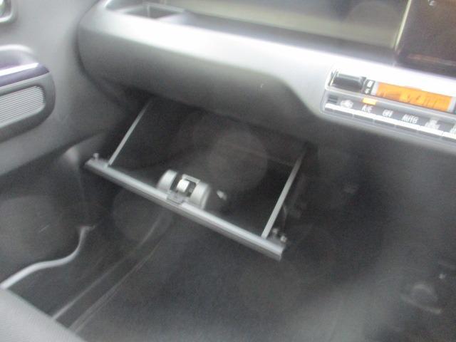 ハイブリッドX 禁煙車 衝突軽減 地デジSDナビ Bluetooth DVD再生 バックカメラ LEDライト フォグ オートライト シートヒーター コーナーセンサー スマートキー アイドリング ETC 純正アルミ(33枚目)