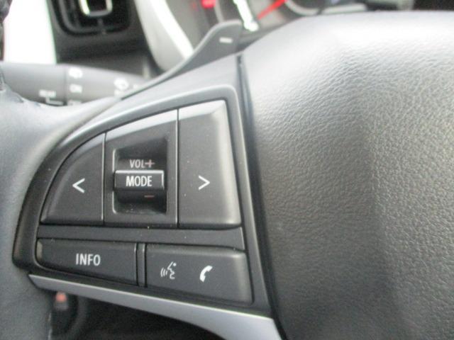 ハイブリッドXターボ 禁煙車 地デジSDナビ 衝突軽減 DVD Bluetoothオーディオ レーンアシスト 追跡クルコン LEDヘッドライト 純正15インチアルミ アイドリングストップ シートヒーター バックカメラ(9枚目)