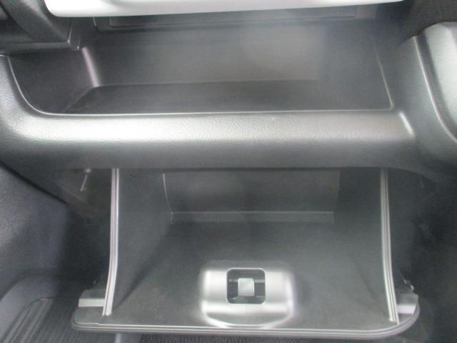 ハイブリッドXターボ 禁煙車 地デジSDナビ 衝突軽減 DVD Bluetoothオーディオ レーンアシスト 追跡クルコン LEDヘッドライト 純正15インチアルミ アイドリングストップ シートヒーター バックカメラ(37枚目)