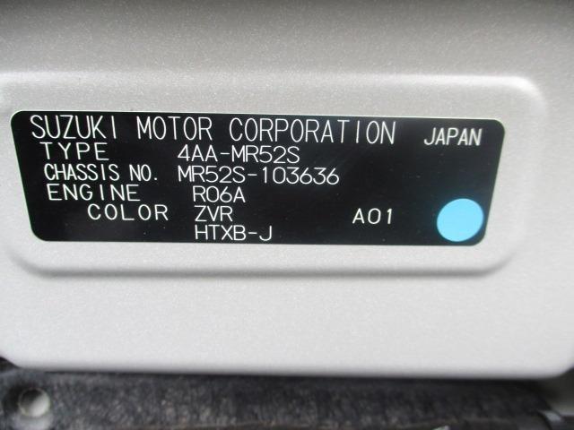 ハイブリッドXターボ 禁煙車 地デジSDナビ 衝突軽減 DVD Bluetoothオーディオ レーンアシスト 追跡クルコン LEDヘッドライト 純正15インチアルミ アイドリングストップ シートヒーター バックカメラ(41枚目)