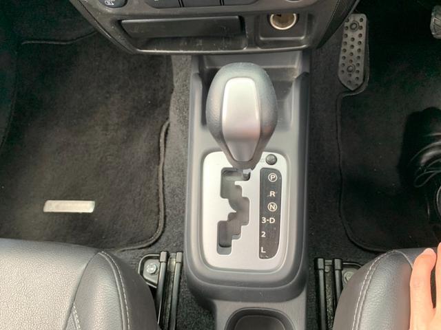 クロスアドベンチャーXC 禁煙車-栃木仕入-走行18100キロ 4WD メモリーナビ ワンセグ ETC キーレス CD再生 レザーシート シートヒーター 電動格納ミラー ミラーウィンカー 背面タイヤ 純正16インチアルミ(7枚目)