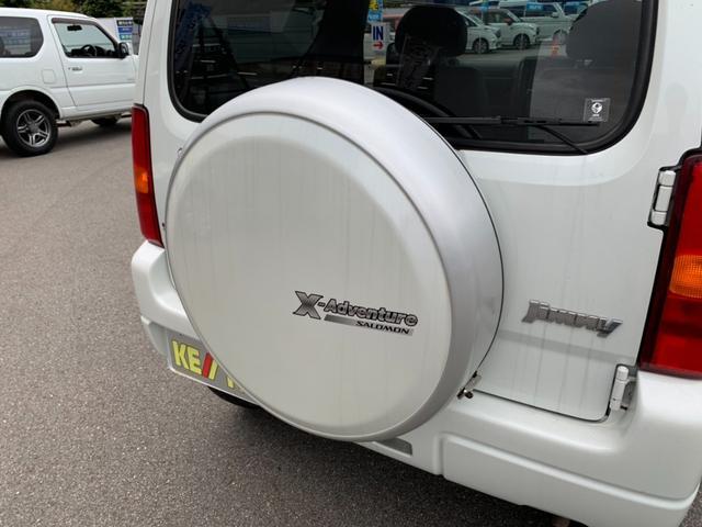 クロスアドベンチャーXC 禁煙車-栃木仕入-走行18100キロ 4WD メモリーナビ ワンセグ ETC キーレス CD再生 レザーシート シートヒーター 電動格納ミラー ミラーウィンカー 背面タイヤ 純正16インチアルミ(27枚目)