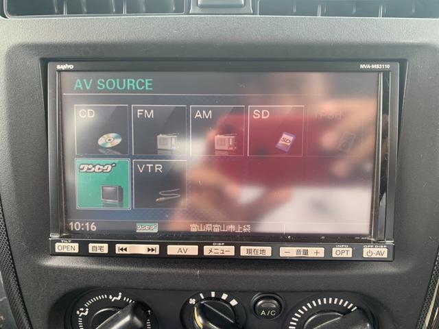 クロスアドベンチャーXC 禁煙車-走行43100キロ-MT車 背面タイヤ メモリーナビ ワンセグ キーレス ETC ハーフレザーシート シートヒーター ミラーウィンカー ヘッドライトレベライザー 16インチアルミ 盗難防止(5枚目)