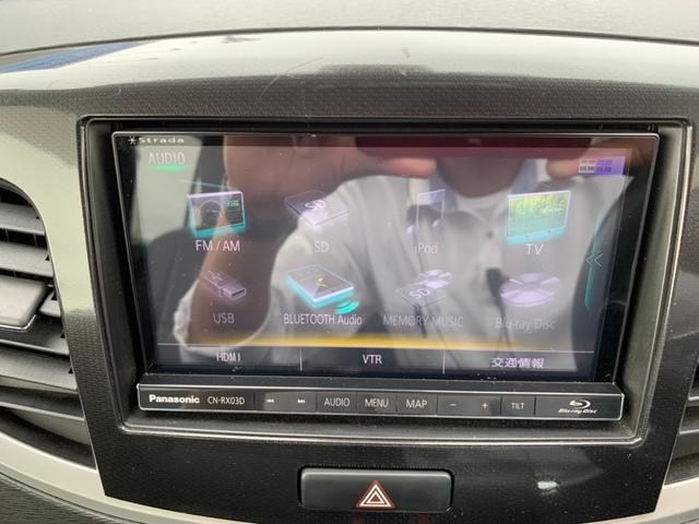 X 禁煙車-千葉仕入-走行22968キロ Bleutoth対応社外メモリーナビ 地デジ 衝突軽減 バックカメラ オートA/C LEDヘッドライト アイドリングストップ 防眩ミラー 純正14インチアルミ(5枚目)