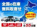 2.5i-S4WD 1セグHDDナビ ETC HID 禁煙車(57枚目)