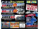 240S 4WD 禁煙車 5人乗り HDDナビ DVD AUX コーナーセンサー ETC TRC スマートキー&Pスタート オートAC クルコン ミラーウインカー オートライト HID フォグ 17インチアルミ(66枚目)