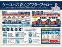カスタム G タイミングチェーン USB AUX オートAC スマートキー&Pスター iストップ 電格ミラー リアスポ ドアバイザー シートリフター ドアミラーウィンカー フォグ HID 盗難防止 社外14アルミ(56枚目)