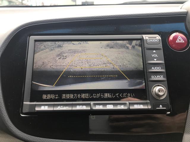 「ホンダ」「インサイト」「セダン」「福井県」の中古車31