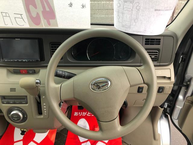 「ダイハツ」「アトレーワゴン」「コンパクトカー」「福井県」の中古車16