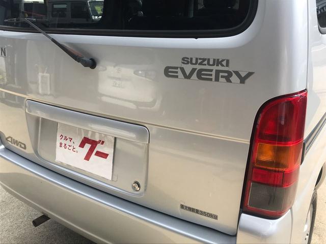 ジョイン 4WD 5速マニュアル キーレス 社外CDデッキ(14枚目)