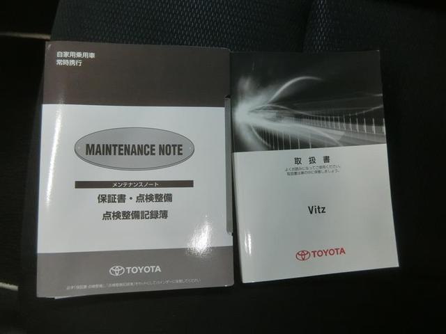 1.0F LEDエディション フルセグ メモリーナビ DVD再生 LEDヘッドランプ ワンオーナー 記録簿(19枚目)