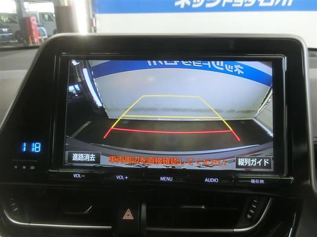 G フルセグ メモリーナビ DVD再生 バックカメラ 衝突被害軽減システム ドラレコ LEDヘッドランプ ワンオーナー 記録簿 アイドリングストップ(12枚目)