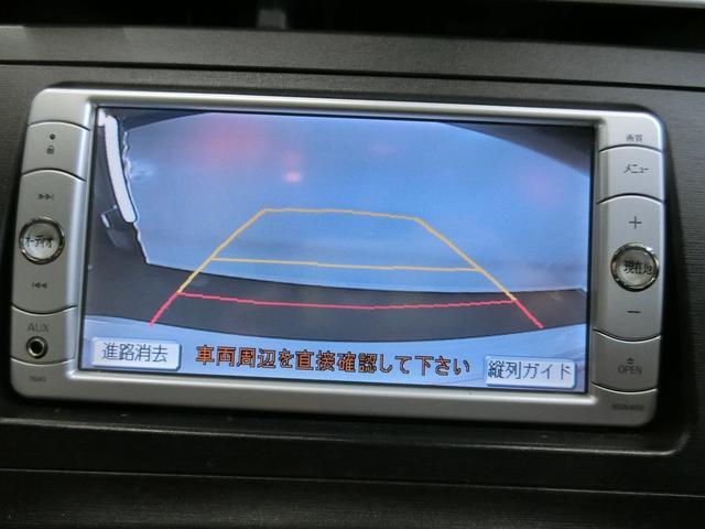Gツーリングセレクション(12枚目)