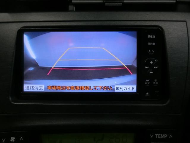 S LEDエディション(12枚目)