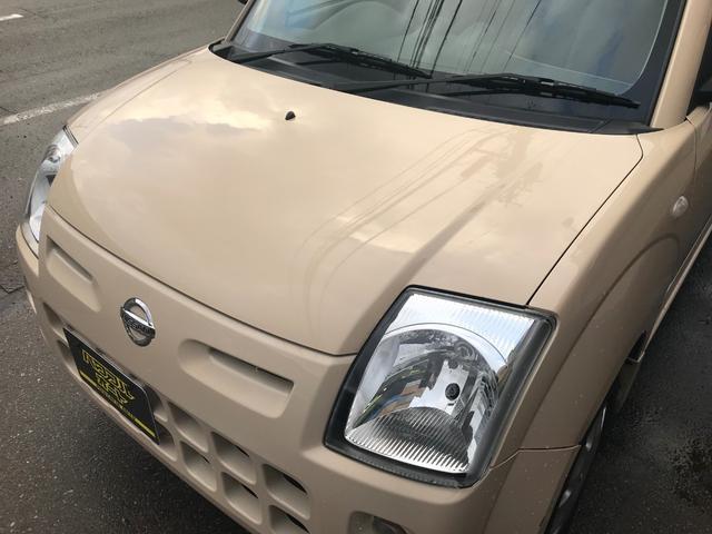 S FOUR 4WD 下回り防腐処理済み 車内抗菌オゾン除菌 コーティング CD(13枚目)