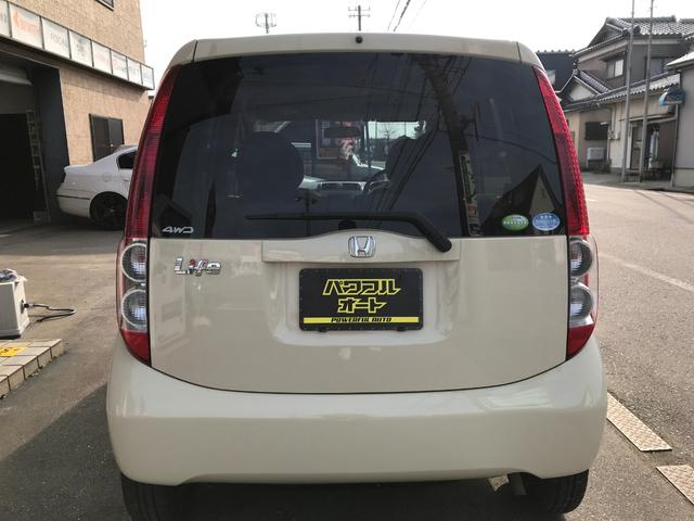 ファインスペシャル 4WD キーレス 車内抗菌 コーティング(6枚目)