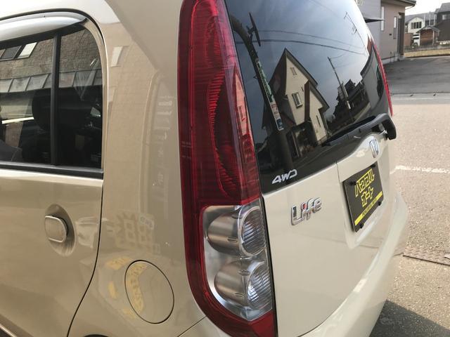 ファインスペシャル 4WD キーレス 車内抗菌 コーティング(11枚目)