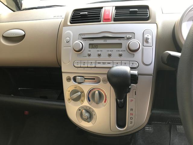 ファインスペシャル 4WD キーレス 車内抗菌 コーティング(18枚目)