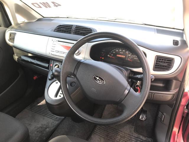 R 4WD CD キーレス 13AW 車内抗菌 コーティング(19枚目)