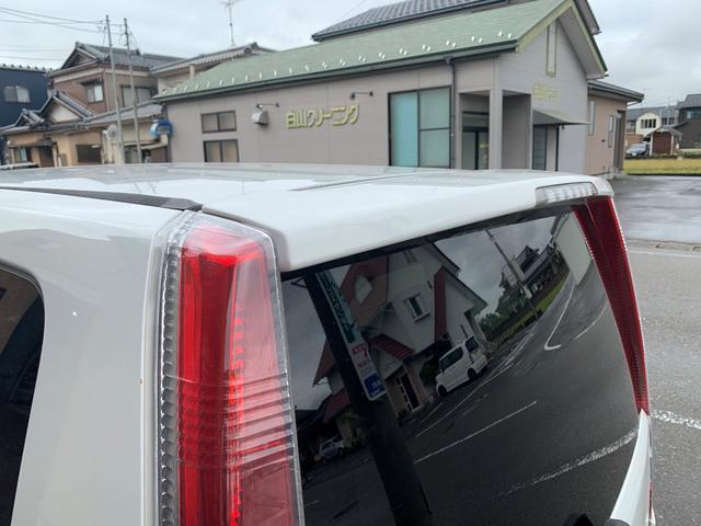 「ダイハツ」「ムーヴ」「コンパクトカー」「石川県」の中古車20