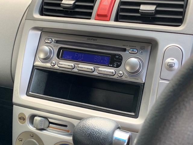 「ホンダ」「ライフ」「コンパクトカー」「石川県」の中古車30