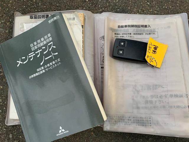 「三菱」「アイ」「コンパクトカー」「石川県」の中古車55