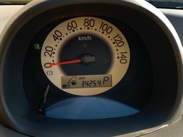 L 15インチ社外アルミ 太タイヤ新品 オリジナル2トンカラー 車内抗菌コロナ対策済み コーティング済 走行34000k キーレス ラグジュアリー仕様(31枚目)