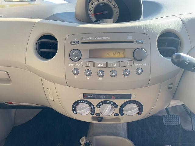 L 15インチ社外アルミ 太タイヤ新品 オリジナル2トンカラー 車内抗菌コロナ対策済み コーティング済 走行34000k キーレス ラグジュアリー仕様(32枚目)