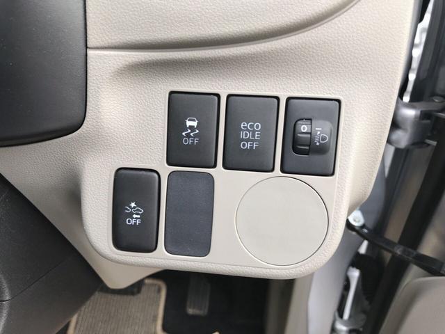 L SA キーレス CD アイドリングストップ 車検付き(18枚目)
