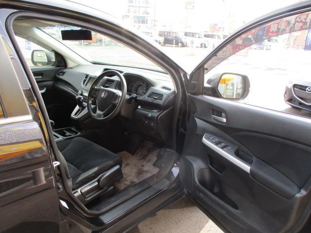 24G 4WD 1オーナー インターナビ Bカメラ クルコン(10枚目)