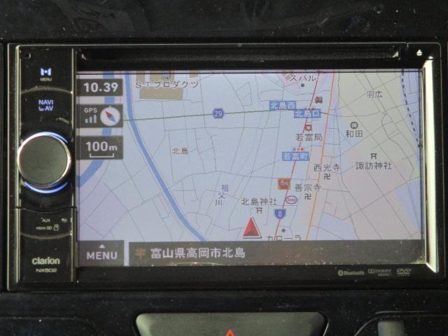 クラリオン NX502☆指で左右に操作できるフリック機能付☆ワンセグ☆DVD☆ブルートゥース☆フロントAUX☆