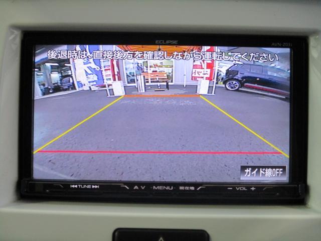 G レーダーブレーキフルセグナビBカメラETCシートヒーター(20枚目)
