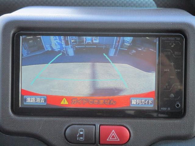 XスマートエントリーPKG フルセグナビBカメラHID(19枚目)