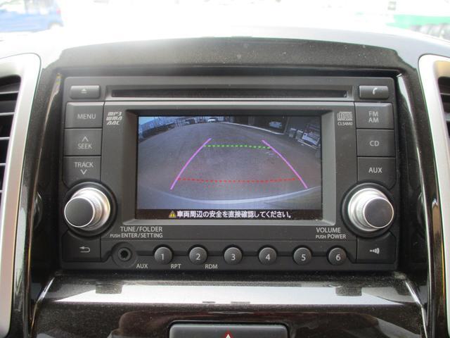 S 4WD禁煙車 Bカメラ付CD 両側自動ドア ISOFIX(11枚目)